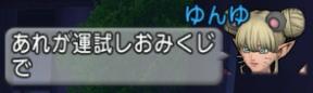 f:id:kimurin765:20200124041455p:plain