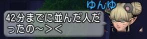 f:id:kimurin765:20200124041527p:plain