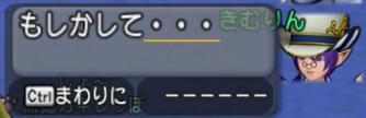 f:id:kimurin765:20200124043747p:plain