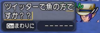 f:id:kimurin765:20200124043821p:plain