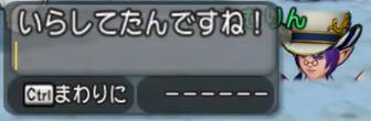 f:id:kimurin765:20200124050617p:plain