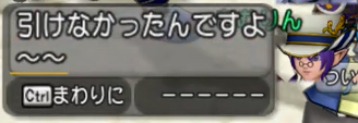 f:id:kimurin765:20200124050951p:plain