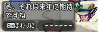f:id:kimurin765:20200124051229p:plain