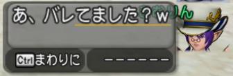 f:id:kimurin765:20200124052514p:plain