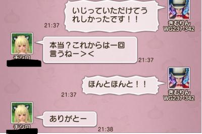 f:id:kimurin765:20200124054058p:plain