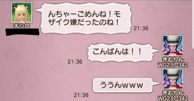 f:id:kimurin765:20200124054204p:plain