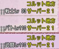 f:id:kimurin765:20200125040122p:plain
