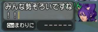 f:id:kimurin765:20200125043052p:plain