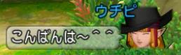 f:id:kimurin765:20200125051650p:plain