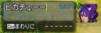 f:id:kimurin765:20200125052300p:plain