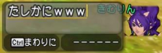 f:id:kimurin765:20200125052424p:plain
