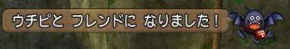f:id:kimurin765:20200125053149p:plain