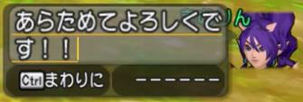 f:id:kimurin765:20200125053229p:plain