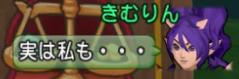 f:id:kimurin765:20200130033648p:plain
