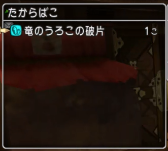 f:id:kimurin765:20200130043503p:plain