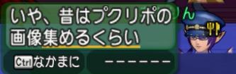 f:id:kimurin765:20200130045736p:plain