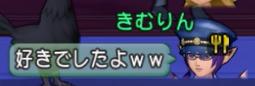 f:id:kimurin765:20200130045800p:plain