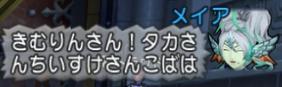 f:id:kimurin765:20200130050556p:plain