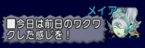 f:id:kimurin765:20200130052306p:plain