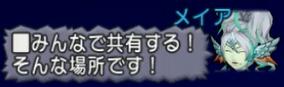 f:id:kimurin765:20200130052329p:plain