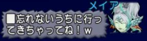 f:id:kimurin765:20200130052659p:plain