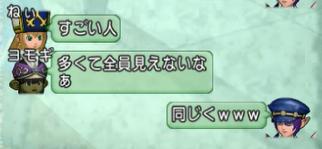 f:id:kimurin765:20200130053719p:plain