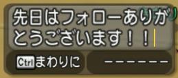 f:id:kimurin765:20200130055904p:plain