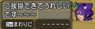 f:id:kimurin765:20200130060018p:plain