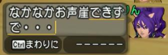 f:id:kimurin765:20200130060131p:plain