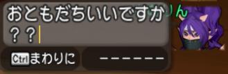 f:id:kimurin765:20200130061018p:plain