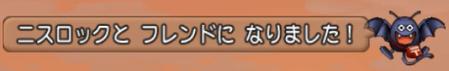 f:id:kimurin765:20200130061235p:plain