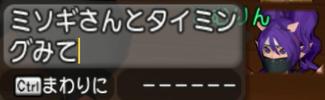 f:id:kimurin765:20200130061424p:plain
