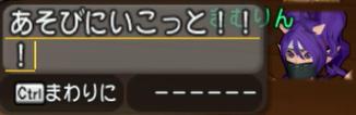 f:id:kimurin765:20200130061446p:plain
