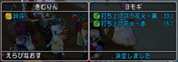 f:id:kimurin765:20200130062300p:plain