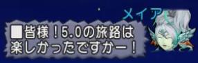 f:id:kimurin765:20200130062501p:plain