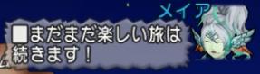 f:id:kimurin765:20200130062547p:plain