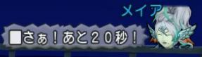 f:id:kimurin765:20200130062739p:plain