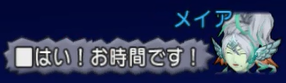 f:id:kimurin765:20200130062815p:plain