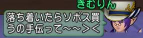f:id:kimurin765:20200201025907p:plain