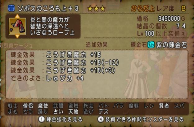 f:id:kimurin765:20200201034245p:plain
