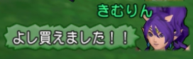 f:id:kimurin765:20200201034523p:plain