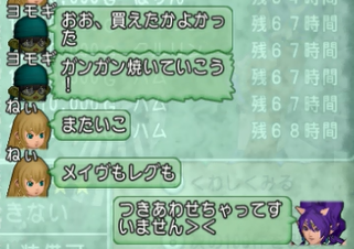 f:id:kimurin765:20200201040242p:plain