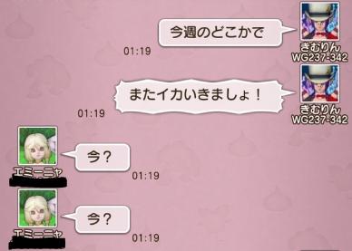 f:id:kimurin765:20200201042025p:plain