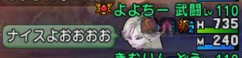 f:id:kimurin765:20200201050124p:plain