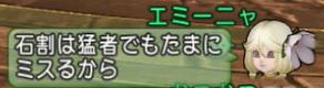 f:id:kimurin765:20200201053621p:plain