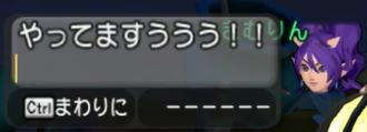 f:id:kimurin765:20200205022218p:plain