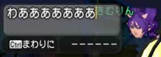 f:id:kimurin765:20200205022415p:plain
