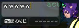 f:id:kimurin765:20200205022603p:plain
