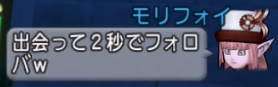 f:id:kimurin765:20200205022951p:plain