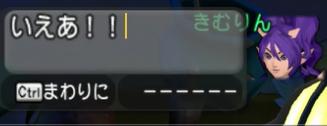f:id:kimurin765:20200205023821p:plain